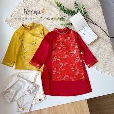Áo Dài Tết BEEMO hoạ tiết thời trang sành điệu dành cho bé trai - Sukids  Store chuyên quần áo trẻ em cao cấp chính hãng 185,000đ