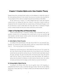 creation myth essays essay sites psychology essay writers paypal creation myth essays
