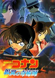Detective Conan: Detective Conan Movie 6-10