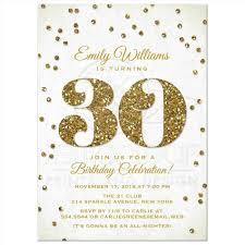 30th birthday email invitations