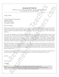 Cover Letter Sample For Educational Best Picture Special Education