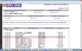 credit card statement hdfc 2017 surya make your doubts about account balance under hdfc bank clear through single hdfc balance enquiry number