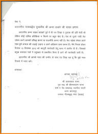Format Of Resignation Letter From Teaching Job New Resignation ...