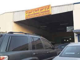 Repairing And Maintenance Al Noor Car Repairing Maintenance Car Assistance