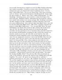 shakespeare essays shakespeare essays romeo juliet profanity essay