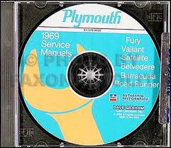 plymouth roadrunner service manuals shop owner maintenance and 1969 plymouth cd rom shop manual