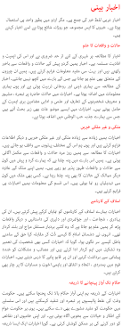 importance of newspaper essay in urdu benefits of newspaper urdu importance of newspaper essay in urdu benefits of newspaper