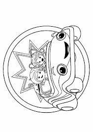 Small Picture Team umizoomi coloring pages geo ColoringStar