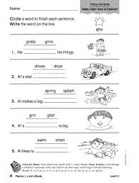 S Blends Worksheets Free Worksheets Library | Download and Print ...