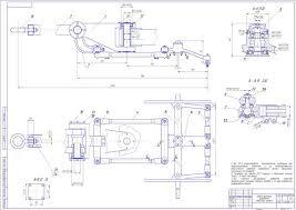 Скачать чертеж рулевого управления трактора автомобиля  привод рулевого управления