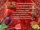 Поздравления с годовщиной свадьбы в стихах и прозе