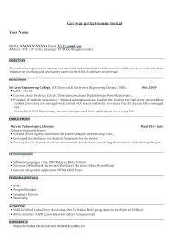 Engineering Resume Objective Statement Sample Resumes For Internship