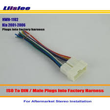 liislee car stereo radio iso wiring harness connector cable for kia Aftermarket Car Stereo Wiring Harness liislee car stereo radio iso wiring harness connector cable for kia amanti optima rio sedona