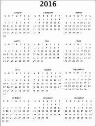 Online Calendar Template 2015 Custom Calendar Template 2015 Fresh Blank Monthly Calendar Template