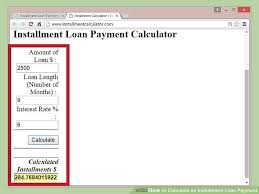 Cc Payoff Calculator 3 Ways To Calculate An Installment Loan Payment Wikihow