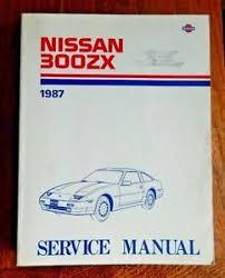 1987 nissan 300zx wiring diagram 1987 nissan 300zx wiring 1987 nissan 300zx service manual repair wire diagram oem