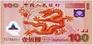 The Worlds 59 Most Beautifully Designed Country Currency
