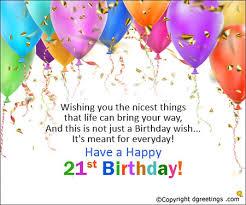 Birthday Invitations Birthday Invitation Message Or Text