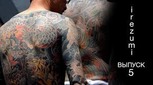 видеозаписи жесть какая татуировка вконтакте