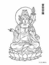 普賢菩薩の塗り絵の下絵画像