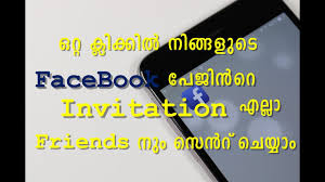 send facebook page invitation to all friends in one