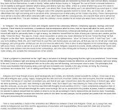sample college essay questions for antigone essay thing dislike most richard nixon checkers speech essay wilkinson j nursing process and critical thinking stanford essay business school