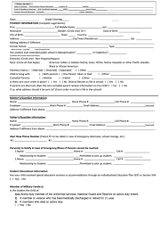 Automatic Withdrawal Form Template School Withdrawal Form Template