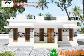 Small Picture Beautiful Single Floor House Design 810 sq ft