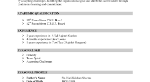 Resume Format For Freshers Free Download Doc Bsc Computer Science