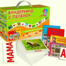 """Подарочный набор """"Мегачемодан"""" <b>Вундеркинд с пеленок</b> – Mini ..."""