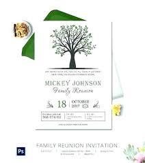 Printable Family Reunion Invitations Surprising Free Printable Family Reunion Invitations