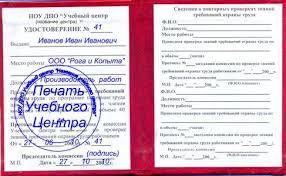 Купит диплом победителя олимпиады ru Купит диплом победителя олимпиады 2