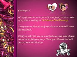 sister's wedding invitation srinivas kurmapu youtube Wedding Personal Invitation Wedding Personal Invitation #29 personal wedding invitation messages