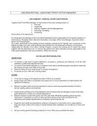office front desk clerk job description