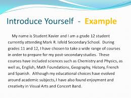 introduction essay about yourself sample