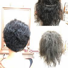 強いくせ毛を広がらないようベリーショートにカット福岡市南区大橋の似