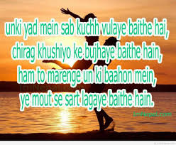 Cute Sad Love Hindi Pics Quote And Backgrounds 2016