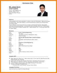 Resume Ms Word Format Templates Bangla Cv In Simple For Sevte