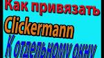 Конкурс шляпа в mp3 скачать и слушать онлайн бесплатно / Петамьюзик