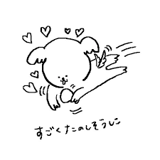 Posts Tagged As 今日の一枚 Picdeer