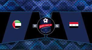 نتيجة مباراة سوريا والامارات اليوم 07/09/2021 تصفيات كاس العالم