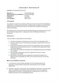 Busboy Resume Sample | Ophion.co