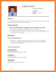 How To Make A Reume create resume for job Ninjaturtletechrepairsco 6