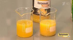 Апельсиновый сок а есть ли апельсин Контрольная закупка  Апельсиновый сок а есть ли апельсин Контрольная закупка Фрагмент выпуска от 18 12 2017