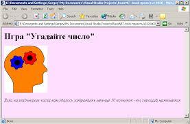 Контрольная работа по теме интернет Доход в день на   контрольная работа по теме интернет в картинках