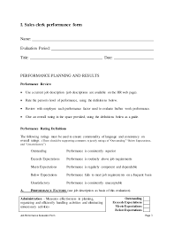 Sales clerk performance appraisal ... Sales clerk self appraisal; 3.