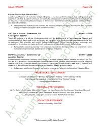 Preschool Teacher Resume Template Teacher Resume Sample Page 2 Template