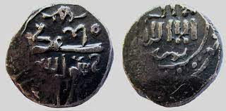 Great Mongols, AR dirham, anonymous, Herat - BACTRIANUMIS - Ancient and  Islamic Rare Coins & Antiques
