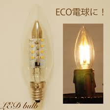 led bulb e12 led bulb chandelier ball for chandelier bulb incandescent color approximately 170 lm chandelier