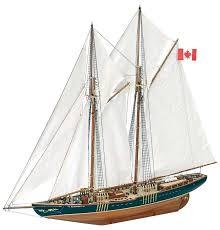 latina bluenose ii wooden ship model kit large view